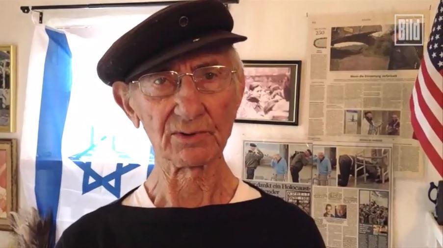 kaufman_Israel flag